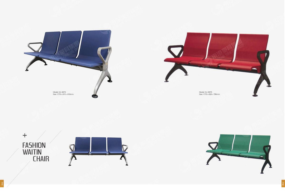 椅子沙发_15